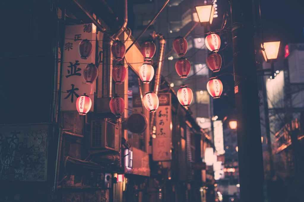 asia japan japanese japanese culture
